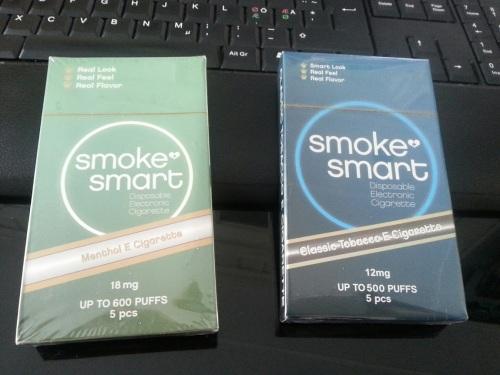 Billige e-sigaretter fra Smokesmart